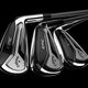 Epic Forged Irons 2019 Group Hero 796X1030
