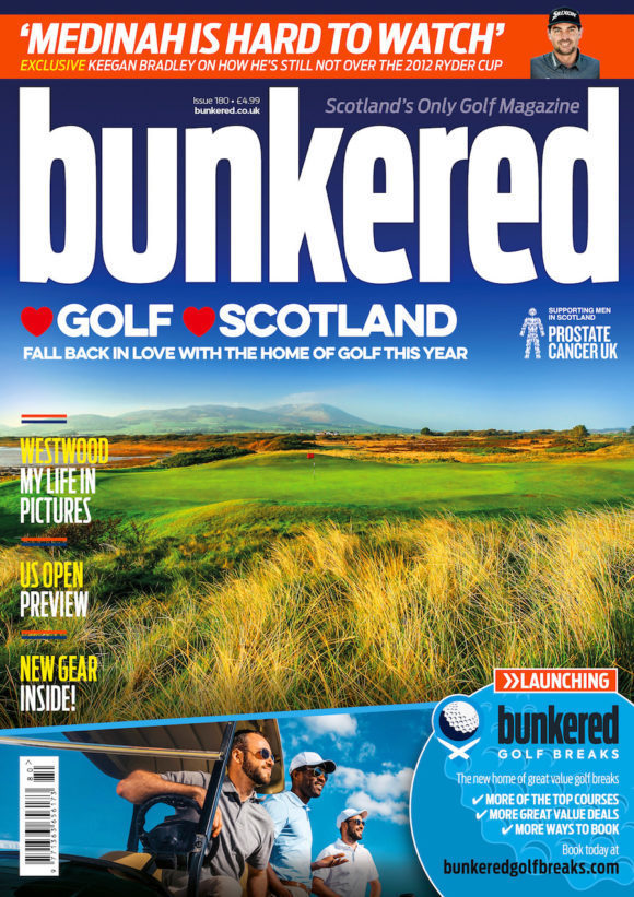 Cover 180 Bunk