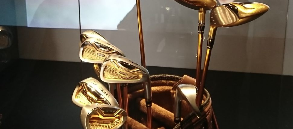 most expensive golf clubs