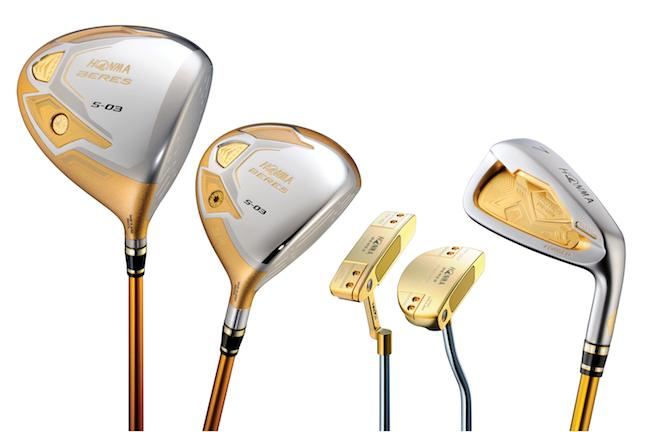 Honma announces Scottish demo day